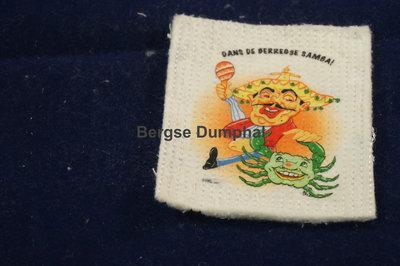 Dweil met de opdruk van een krab en samba danser en de tekst dans de berregse samba