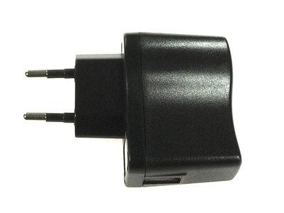 Olight USB Adapter S en R serie