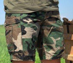 Cargo korte broek